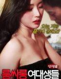 türkçe dublaj erotik film izle   HD