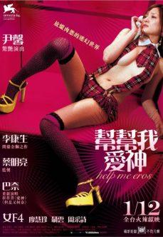 Yetiş Eros Tayvan Erotik Filmi İzle izle
