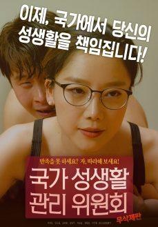 Sex Öğretmeni Asyalı 720p Erotik Film full izle