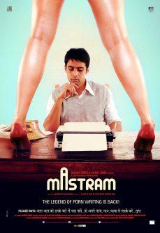 Mastram Erotik Hint Sex Filmi İzle tek part izle
